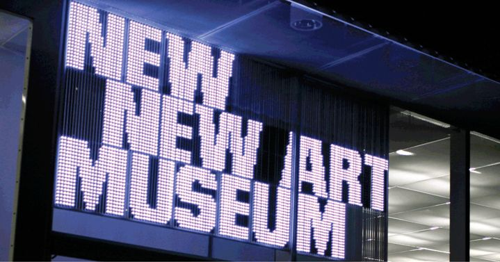 new at museums--branding!